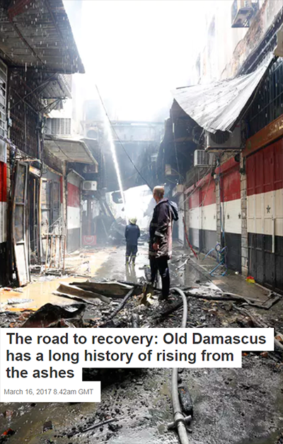 The road to recovery: Old Damascus has a long history of